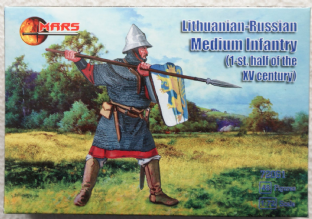 Mars 1/72 MAR72061 Lithuanian-Russian Medium Infantry (Medieval)